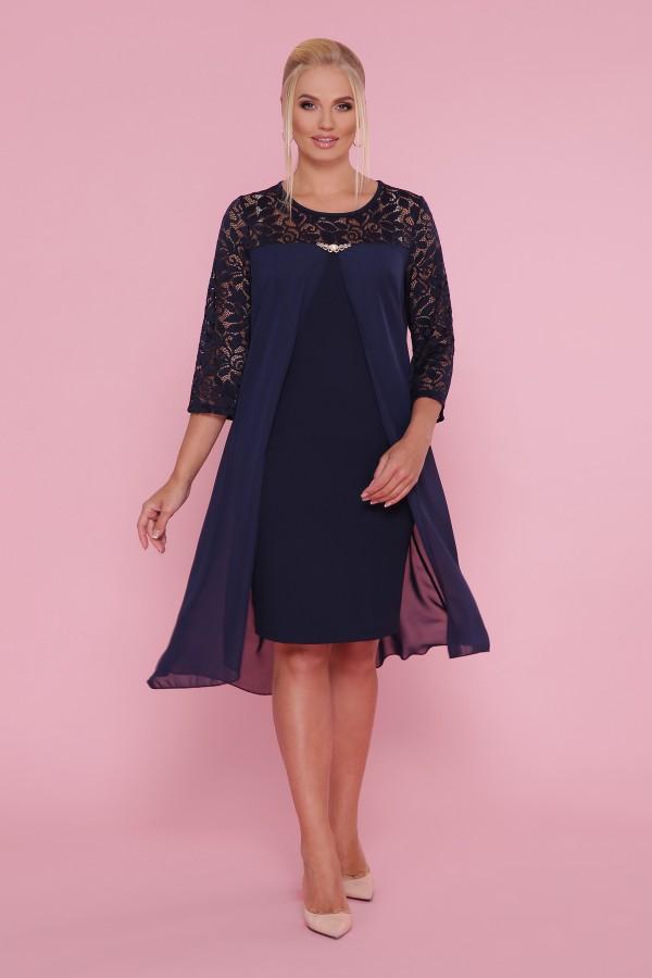 платье Муза-Б 3/4 GL47733 синий
