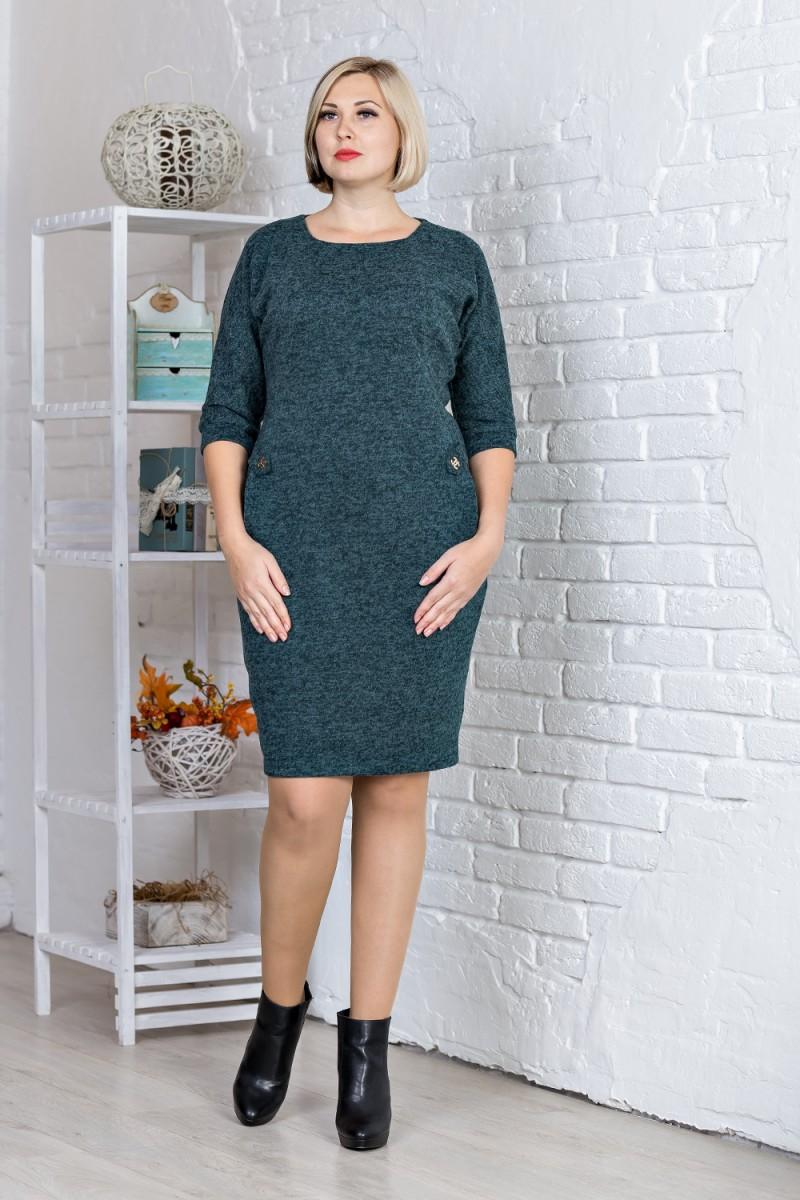 Купить Платье Большого Размера Недорого С Доставкой