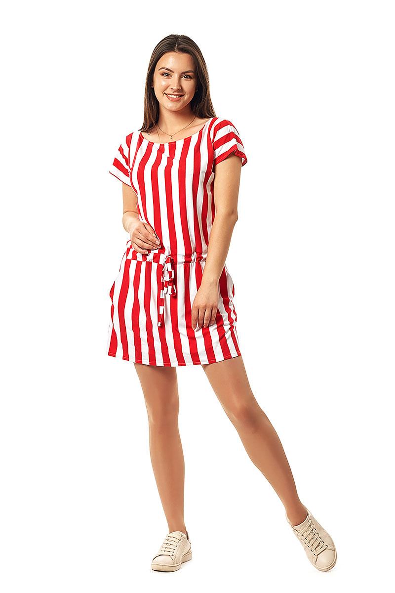 Женское Платье Купит Недорого