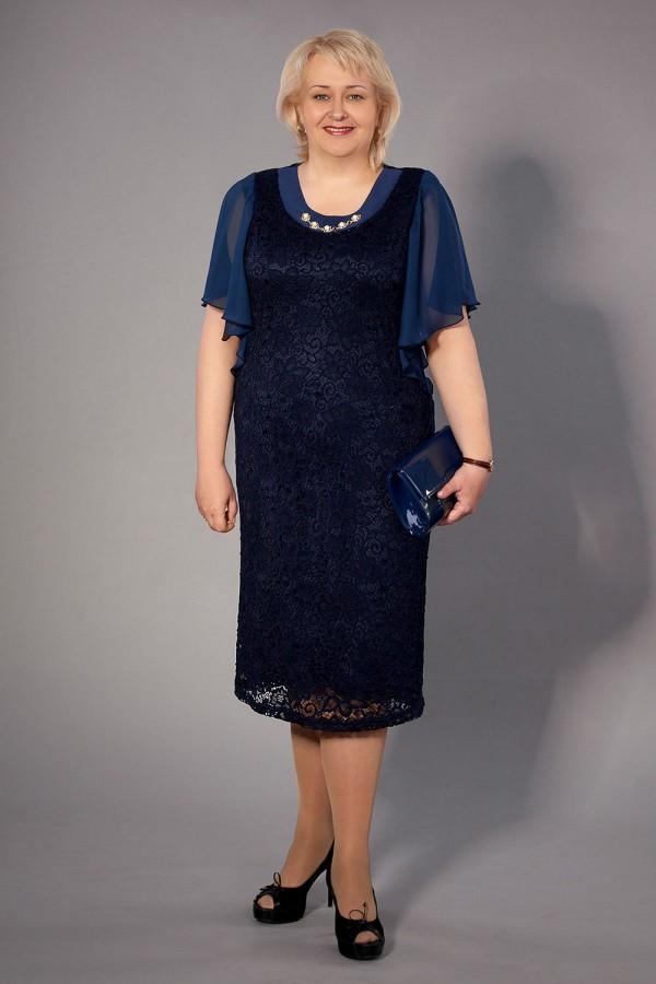 Плаття Джулія 197 темно-синій