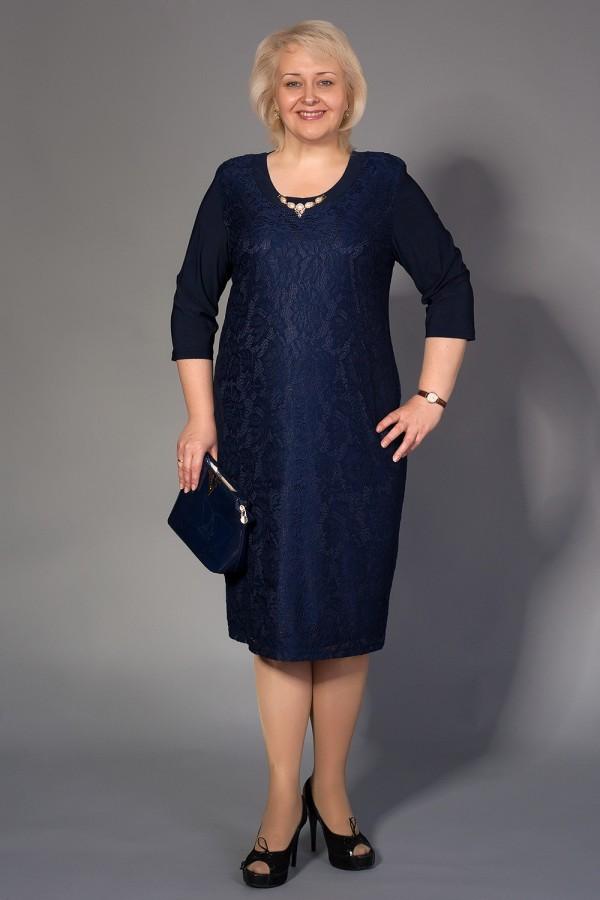 Плаття Самуель 207 темно-синій