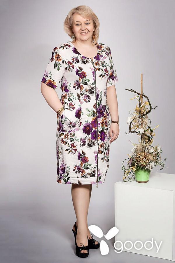 Платье Емили фиолетовое
