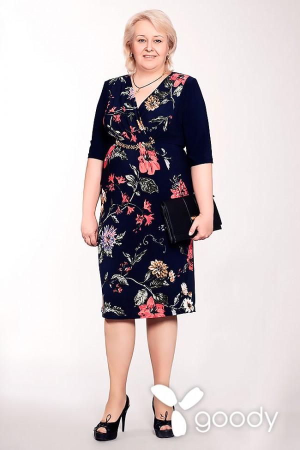 Платье Одри 156 коралл