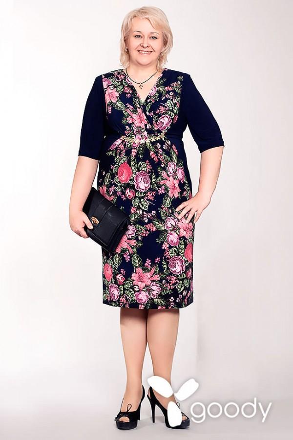 Платье Одри 156 розовый