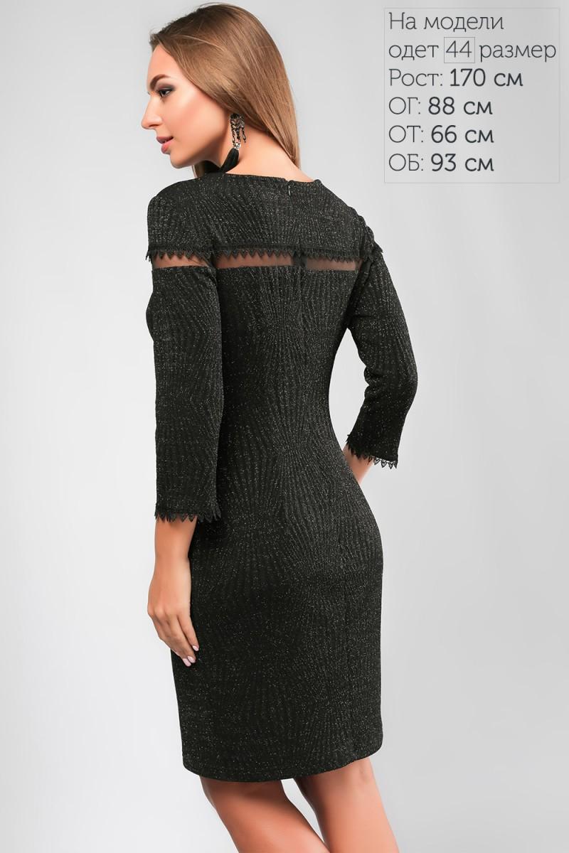 Купити чорне плаття-футляр 2018 LP313601 Хлоя від виробника та з ... d1e18eb24cac0