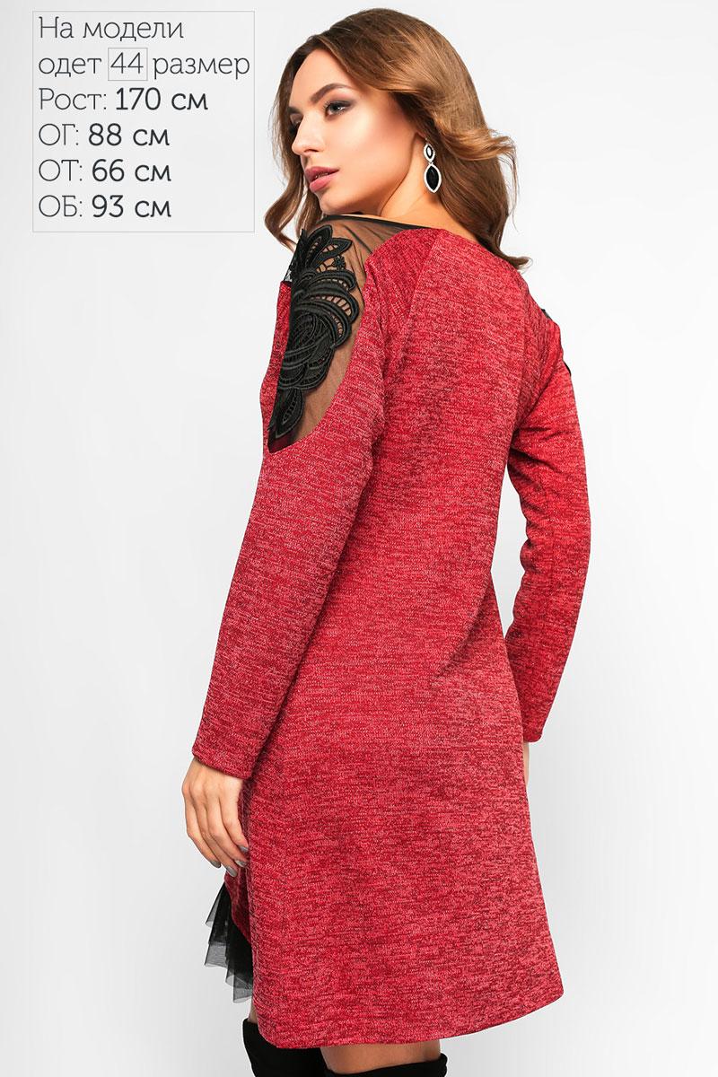 349de15c88b054 Купити червоне святкове плаття недорого 2018 LP315902 Адель від ...