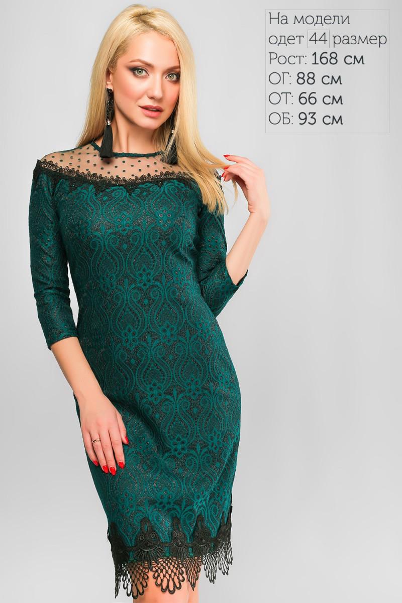 Купить платье нарядное 2018 LP318003 Грэта зеленого цвета недорого ... fc423a71b58