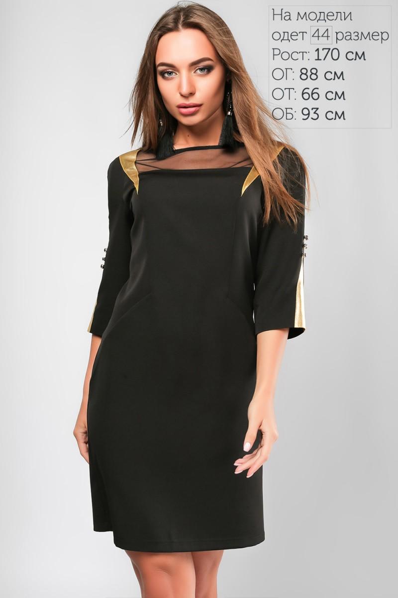 a42893e3e5d Купить черное нарядное платье с болеро 2018 LP43802 Лаура недорого ...