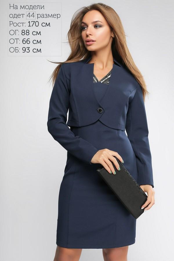 Синее стильное платье с болеро 2018 LP43702 Пэрис