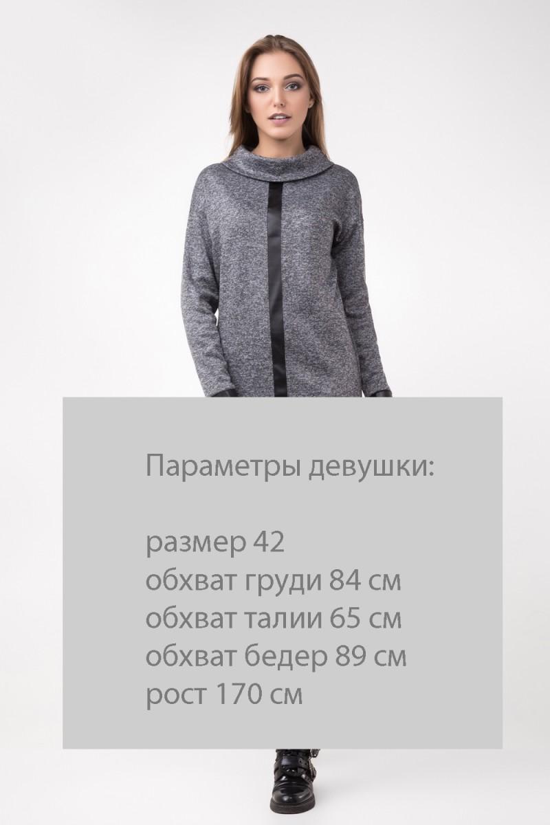 321aef73c73720 Купити красиве сіре в'язане плаття TB137601 Bellise з коміром від ...
