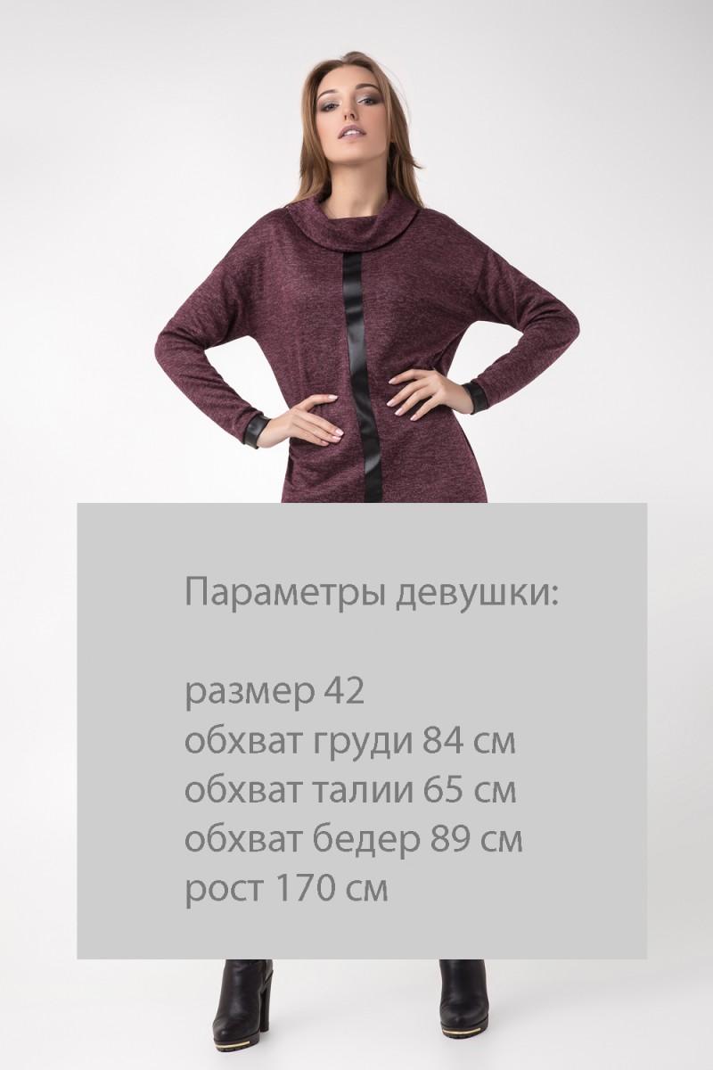 eeb829857ef453 Купити Красиве бордове в'язане плаття TB137602 Bellise з коміром від ...