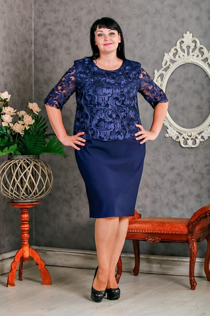 3768d030f040778 Купить нарядное платье синего цвета большого размера VN30301 ...