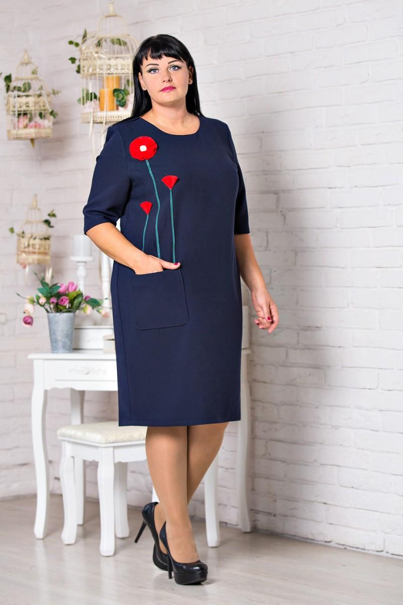 5cb1122d52a8896 Купить нарядное платье темно-синего цвета большого размера VN30503 ...