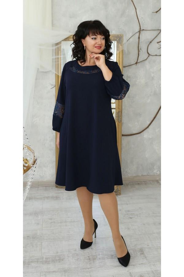 Замечательное нарядное платье трапеция LB223603 синий
