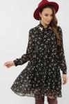 Сукня святкова шифонова 2021 Мара